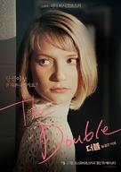 The Double - South Korean Movie Poster (xs thumbnail)