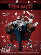 Teen Patti - Movie Poster (xs thumbnail)