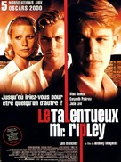 The Talented Mr. Ripley - French Movie Poster (xs thumbnail)