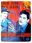 Uncertain Glory - French Movie Poster (xs thumbnail)
