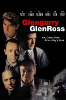 Glengarry Glen Ross - DVD cover (xs thumbnail)