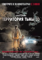 Dark Country - Russian Movie Poster (xs thumbnail)
