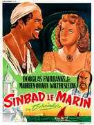 Sinbad the Sailor - French Movie Poster (xs thumbnail)