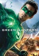 Green Lantern - DVD cover (xs thumbnail)