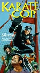 Huang mian lao hu - VHS cover (xs thumbnail)