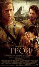 Troy - Bulgarian Advance movie poster (xs thumbnail)