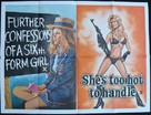 Too Hot to Handle - British Movie Poster (xs thumbnail)