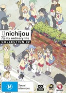 """Nichijou"" - Australian DVD movie cover (xs thumbnail)"
