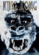 King Kong - DVD movie cover (xs thumbnail)