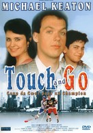 Touch and Go - French DVD cover (xs thumbnail)