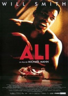Ali - French DVD cover (xs thumbnail)