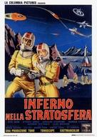 Uchu daisenso - Italian Theatrical movie poster (xs thumbnail)