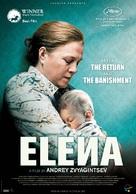 Elena - Belgian Movie Poster (xs thumbnail)