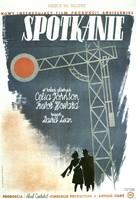 Brief Encounter - Polish Movie Poster (xs thumbnail)