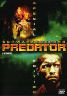 Predator - Greek Movie Cover (xs thumbnail)