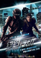 Ninja - Chinese Movie Poster (xs thumbnail)