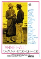 Annie Hall - Spanish Movie Poster (xs thumbnail)