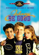 Johnny Be Good - DVD movie cover (xs thumbnail)