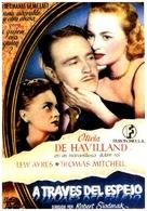 The Dark Mirror - Spanish Movie Poster (xs thumbnail)