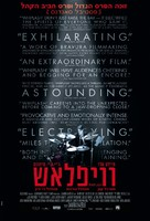 Whiplash - Israeli Movie Poster (xs thumbnail)
