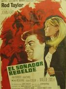Young Cassidy - Spanish Movie Poster (xs thumbnail)