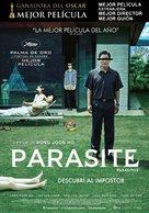 Parasite - Argentinian Movie Poster (xs thumbnail)