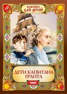 Deti kapitana Granta - Russian DVD cover (xs thumbnail)