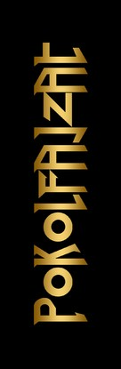 Hellboy - Hungarian Logo (xs thumbnail)