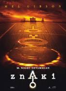 Signs - Polish Movie Poster (xs thumbnail)