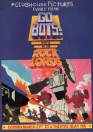 GoBots: War of the Rock Lords - Movie Poster (xs thumbnail)