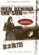 Man Behind the Sun - DVD cover (xs thumbnail)