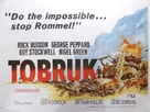 Tobruk - British Movie Poster (xs thumbnail)