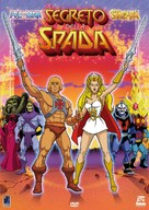 The Secret of the Sword - Italian Movie Cover (xs thumbnail)