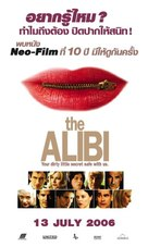 The Alibi - Thai poster (xs thumbnail)