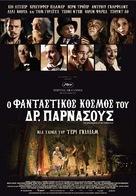 The Imaginarium of Doctor Parnassus - Greek Movie Poster (xs thumbnail)
