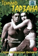 Tarzan Triumphs - Russian DVD movie cover (xs thumbnail)