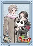 """Hetalia: Axis Powers"" - Japanese DVD cover (xs thumbnail)"