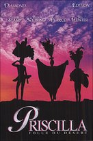 The Adventures of Priscilla, Queen of the Desert - French DVD cover (xs thumbnail)