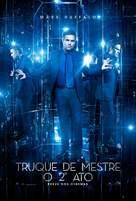 Now You See Me 2 - Brazilian Movie Poster (xs thumbnail)