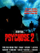 Psycho II - French Movie Poster (xs thumbnail)