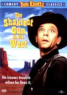 The Shakiest Gun in the West - DVD cover (xs thumbnail)