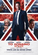 London Has Fallen - Greek Movie Poster (xs thumbnail)