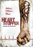 Heartstopper - French DVD cover (xs thumbnail)