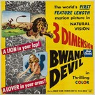 Bwana Devil - Movie Poster (xs thumbnail)