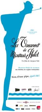 Les vacances de Monsieur Hulot - French Re-release poster (xs thumbnail)