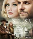 Serena - Blu-Ray movie cover (xs thumbnail)