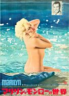 Marilyn - Japanese Movie Poster (xs thumbnail)