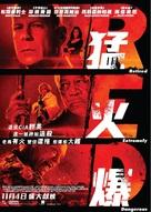 RED - Hong Kong Movie Poster (xs thumbnail)
