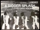 A Bigger Splash - British Movie Poster (xs thumbnail)