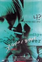 Goodbye Lover - South Korean Movie Poster (xs thumbnail)